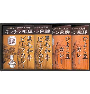 赤味噌カレー