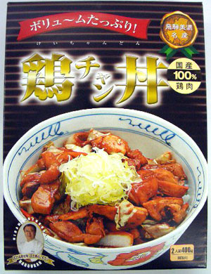 ケイチャン丼