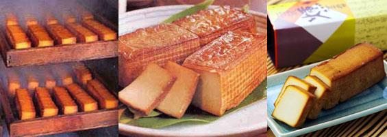 燻り豆腐トップ