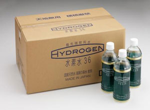水素水セット2