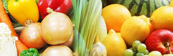 フルーツ·野菜