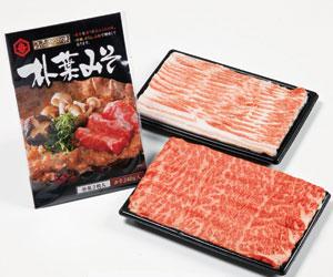 飛騨牛朴葉味噌焼き50N