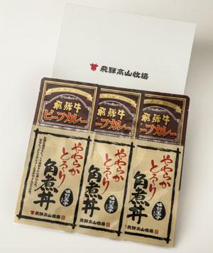 飛騨牛カレー&豚角煮丼