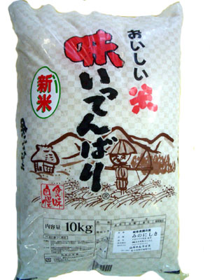 米みのにしき
