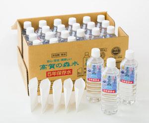 高賀の5年保存水500ml