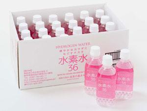 水素水ピンク