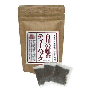 白川の紅茶ティーパック